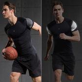運動緊身衣高彈力壓縮健身衣男籃球訓練服跑步速干衣短袖T恤上衣604-123