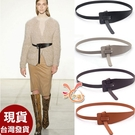 皮帶來福,H897腰帶時裝霍華皮腰封女腰帶皮帶正品,售價190元