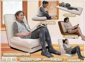 【班尼斯國際名床】~超微粒子酷(its good)沙發床/和室椅/懶骨頭(攤平可當簡易床使用)!