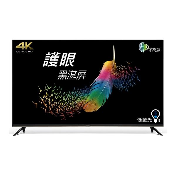 BENQ 55吋4K液晶顯示器 E55-720