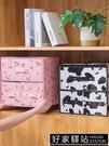 抽屜式內衣收納盒裝文胸襪子內褲的盒子布藝可折疊收納箱整理箱