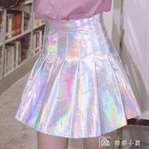 銀色閃亮熒光短裙 鐳射高腰半身裙女百褶裙學生a字裙 全館單件9折
