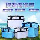 冷凍箱 保溫包保冷便當包加厚冰袋反復使用便攜戶外冷藏箱手提帶飯盒 【快速出貨】