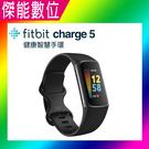 Fitbit Charge 5 健康智慧手環【多色可選】 運動手環 智慧手環 智能手環 心率偵測 內建GPS 行動支付