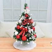 聖誕樹飾品 港恒0.6米松針桌面圣誕樹套餐60cm豪華加密裝飾圣誕節裝飾品道具【美物居家館】