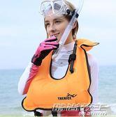 充氣救生衣安全浮潛浮力背心口吹便攜式浮力裝備      時尚教主