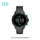 現貨 兩片裝 Qii Fossil Garrett HR Gen5 玻璃貼 鋼化玻璃貼 自動吸附 2.5D弧邊 手錶保護貼