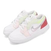 Nike Air Jordan 1 Low ALT PS 白 粉紅 七彩 喬丹1代 低筒 童鞋 中童鞋 運動鞋【PUMP306】 CD7226-176