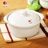 陶瓷砂鍋燉鍋家用小湯鍋熬粥燉肉明火耐高溫燃氣大容量沙鍋   居家物語