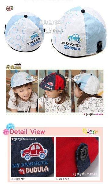 驚喜99  帽子  韓版-春夏帽-小汽車造型鴨舌帽