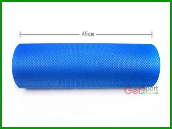 壓紋瑜珈柱45公分(18吋/泡綿滾筒/瑜伽棒/瑜珈棒/FOAM ROLLER)