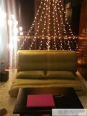 懶人沙發床榻榻米可折疊單人雙人兩用陽台臥室客廳小戶型多功能椅 YDL