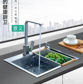 手工水槽單槽廚房洗菜盆304不銹鋼洗菜池水池手工盆水斗套餐qm    JSY時尚屋