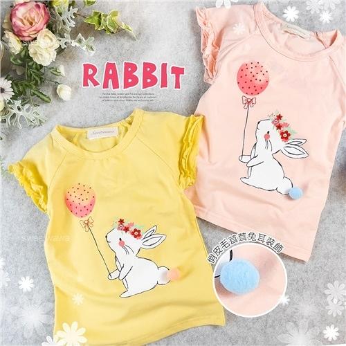 氣球 花漾萌兔落肩短袖上衣-2色(310019)【水娃娃時尚童裝】