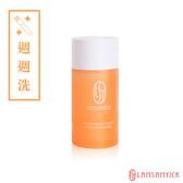 LSY 林三益刷具水洗液-橘【粉狀適用】(30ml)