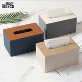 格調布紋 北歐INS皮革紙巾盒家用 創意簡約客廳衛生間車載抽紙盒 沸點奇跡