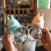 水壺正韓可愛創意兒童吸管杯男女寶寶飲水杯帶手柄便攜塑料杯防嗆防漏全館免運