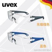 護目鏡 UVEX防護眼鏡透明騎行騎車擋風防風沙塵勞保摩托車平光護目鏡男女 全館免運
