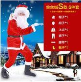 聖誕老人服裝成人金絲絨聖誕節裝飾老公公演出服飾男女生衣服套裝 城市科技