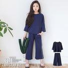 女童套裝 基本款竹節棉運動滾邊長袖上衣+休閒長褲 兩件式 韓國外貿中大童 QB allshine