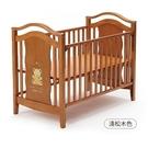 Baby City 娃娃城 鄉村古典熊大床(淺松木色)+床墊+七件組寢具組[衛立兒生活館]
