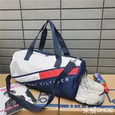 健身包 女運動包男訓練包大容量正韓手提短途旅行包 米蘭shoe