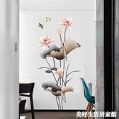 中國風荷花客廳玄關墻紙自粘沙發背景墻裝飾墻貼床頭貼紙墻上壁紙ATF 美好生活