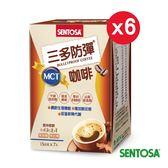 【電視購物熱銷組】三多防彈MCT咖啡×6盒