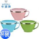 【牛頭牌】二重隔熱粉彩杯碗...