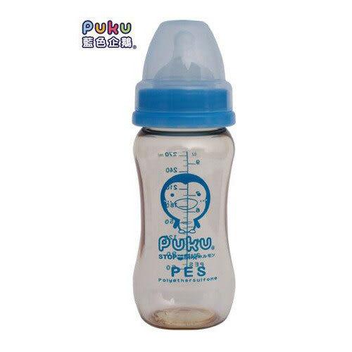 【奇買親子購物網】PUKU PES寬口徑奶瓶270CC