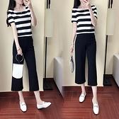 套裝 九分寬管褲套裝女時尚2020夏季新款韓版短袖氣質休閒小香風兩件套