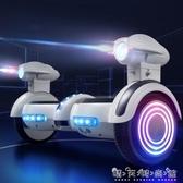 阿爾郎官方電動智慧自平衡車雙輪兒童8-12成年成人兩輪代步平行車WD 晴天時尚館