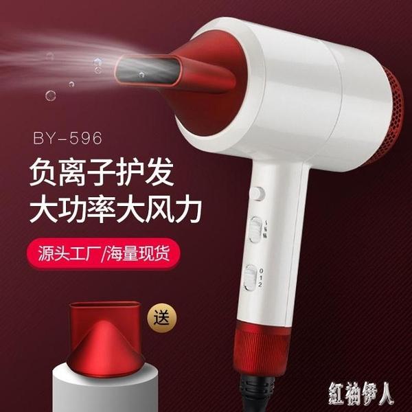 110V 伏電吹風機出國美國日本加拿大臺灣小家電大功率電吹風機風筒 PA11973『紅袖伊人』