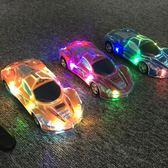 兒童仿真無線遙控車玩具電動七彩炫光燈汽車高速漂移賽車男孩交換禮物 歐韓時代