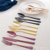 不銹鋼西餐餐具陶瓷牛排盤子碟套裝 西餐刀叉兩件套 金牛排刀叉勺 酷斯特數位3c