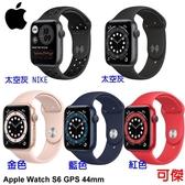 Apple Watch S6 GPS 44mm 公司貨 智慧型手錶 有問有優惠 可傑 免運 限宅配