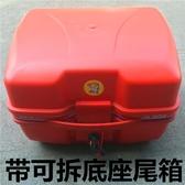 特大號摩托車后備箱通用可拆卸后背箱男裝踏板工具箱電動車尾箱 LX HOME 新品