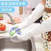 加絨洗碗手套加厚防水防滑洗衣手套家務耐用植絨洗衣服手套  【快速出貨】