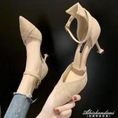 尖頭單鞋新款百搭一字扣帶貓跟高跟鞋女細跟黑色絨面淺口網紅涼鞋 黛尼時尚精品