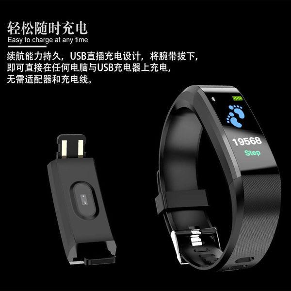 現貨 智慧手環 手環 藍芽智能手環測睡眠監測計步 運動健康手錶 【店慶八八折搶先購】