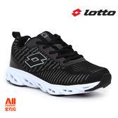【LOTTO】女款潮流跑鞋-紋彩黑(L6250) 全方位跑步概念館