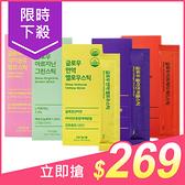 韓國 GlowStick 順暢/健康/十分營養/Q彈/酸櫻桃 果凍條(7入) 款式可選【小三美日】原價$399