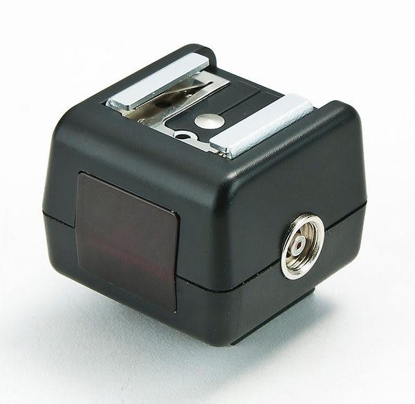 呈現攝影-Viltrox 閃燈同步感應器 FC-7SN 同步器 離機閃 光觸發器 C/N家燈可用 SONY用 似TF-325