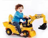 兒童電動滑行挖掘機男孩玩具車挖土機可坐可騎大號學步鉤機工程車梗豆物語