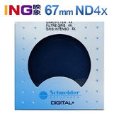 Schneider 67mm ND4 減光鏡 (減2格) 德國製造 信乃達 見喜公司貨 67 ND