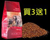 【晨曦】南非國寶茶--原味(40包/袋)(買3送1)限量100組優惠