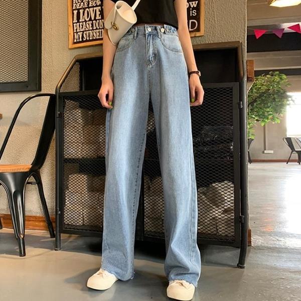 闊腿牛仔褲女寬鬆褲子秋季2019新款長褲韓版顯瘦高腰直筒褲拖地褲 米娜小鋪