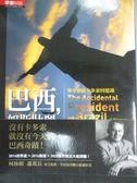 【書寶二手書T8/旅遊_LPJ】巴西,如斯壯麗-傳奇總統卡多索回憶錄_林志懋, 費南多.恩