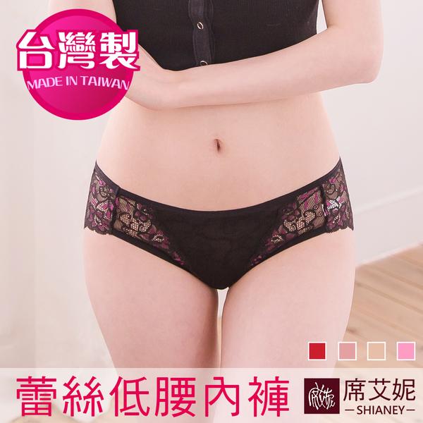 mit低腰蕾絲女內褲 性感 無痕 現貨 台灣製 no.7708-席艾妮SHIANEY