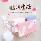 浴室毛巾架免打孔衛浴五金掛件不銹鋼浴巾架吸盤衛生間毛巾架RM